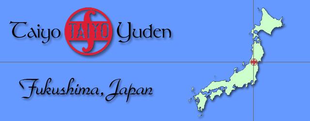 Taiyo Yuden Halts Production of Optical Discs